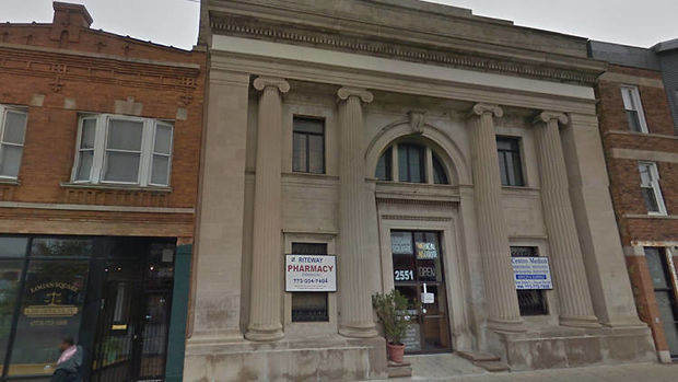Double Door To Move To Logan's Square?