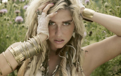This Just In!  Ke$ha Cancels Loyola Concert